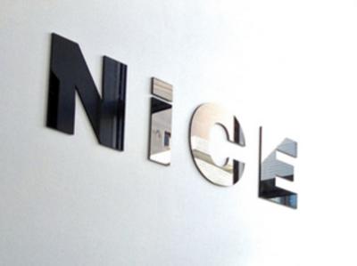Nicosia Creative Expresso Pte. Ltd.