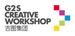 G2S Creative Workshop