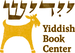 Yiddish Book Center's Wexler Oral History Project